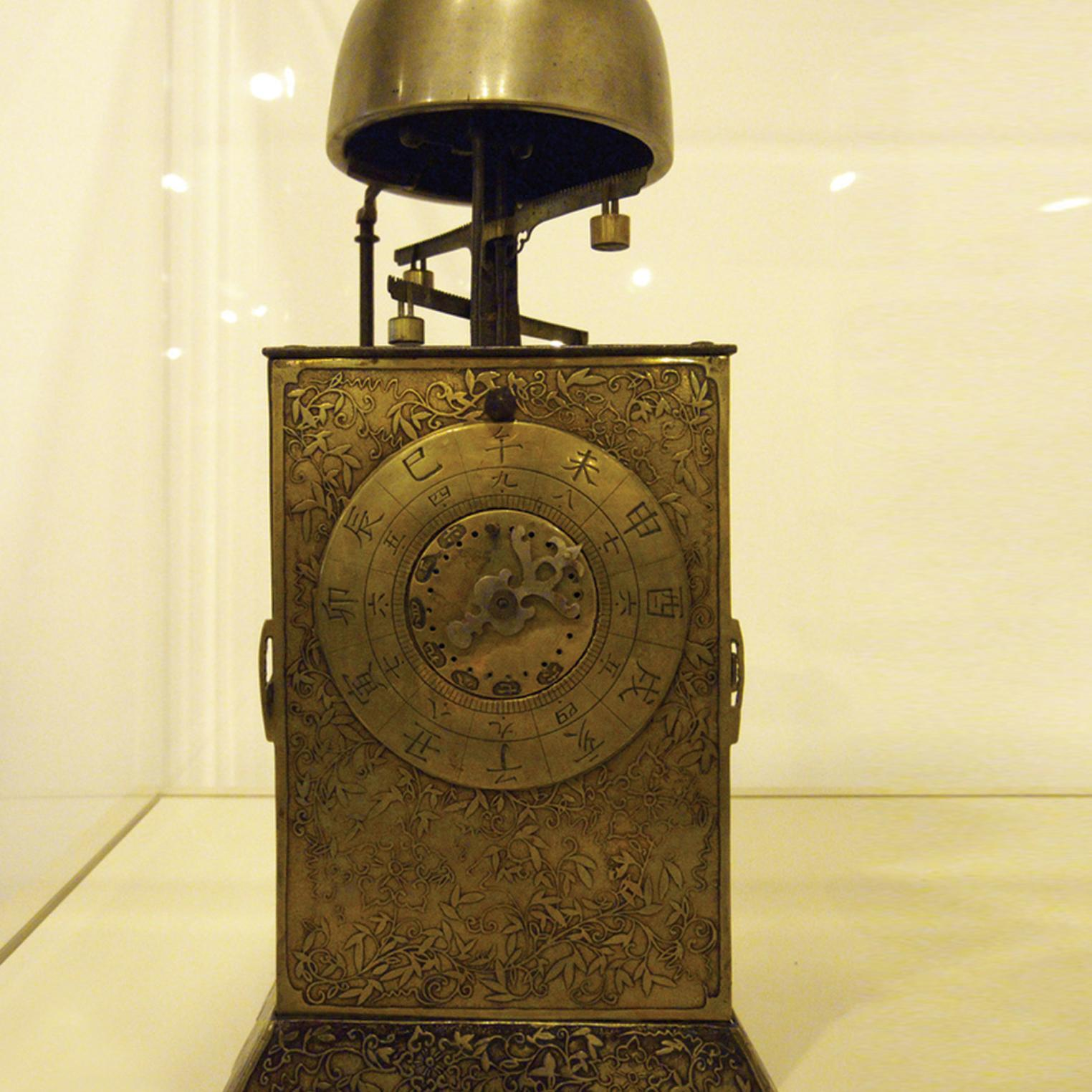 National Watch & Clock Museum