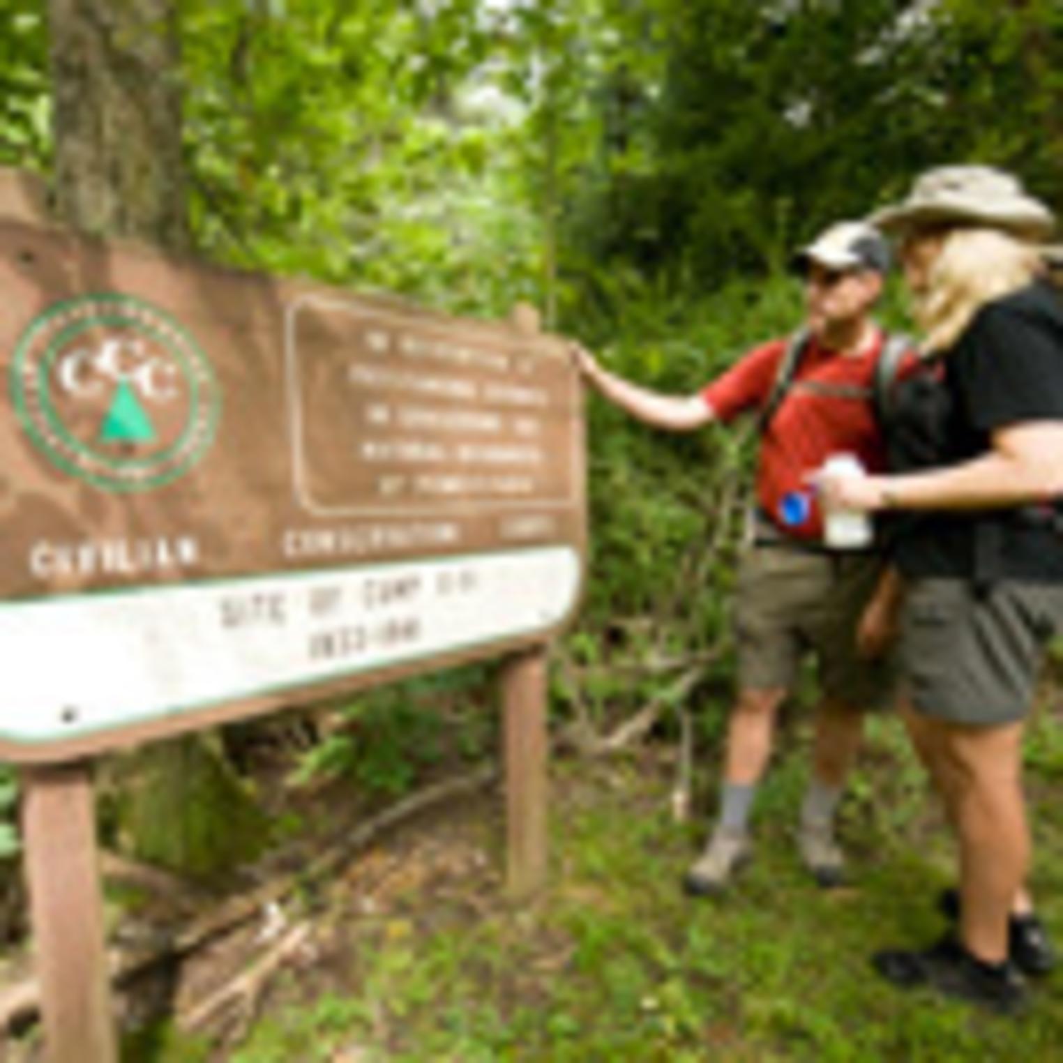 Penn Trails