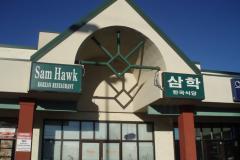 Sam Hawk