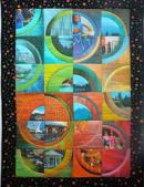 """This """"Trip to Mt. Shasta"""" quilt is one of 10 works Piecing with Pixels authors and digital design quilters Gudny Campbell and Sandra Hart are sending for exhibit at the March 20-21 Great Lakes Seaway Trail Quilt Show in Sackets Harbor (www.seawaytrail.com)."""