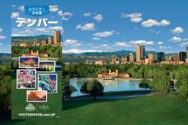 2020 Japanese Lure Thumbnail