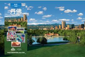 2020 Chinese Thumbnail