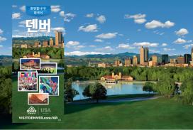2020 Korean Lure Thumbnail