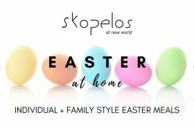 Skopelos at New World Easter Special