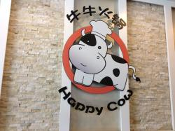 Happy-Cow-Restaurant-and-Bar-Review-Logo