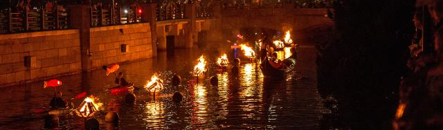 Waterfire Header