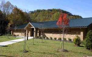 Gladie Visitor Center