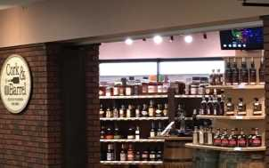 Airport Bourbon Display