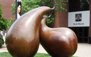 The Art Museum at the University of Kentucky: Lexington, KY