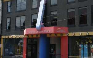 Lexington Children's Theatre: Lexington, KY