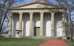 Old State Capitol; Frankfort, KY