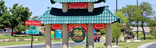 Asian District Entrance