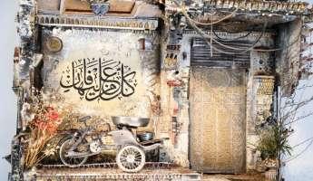 Opening Reception: Mohamad Hafez - Retrospective