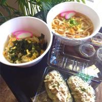 Onigiri Seven Dish 2 & 3