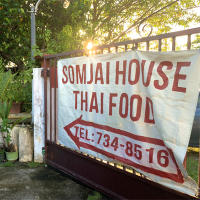 Somjai-Sign-small