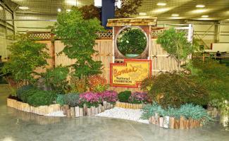 Bonzai Garden