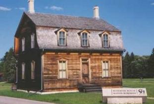 St. Norbert Provincial Heritage Park