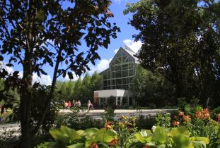 The Conservatory from the Gardens