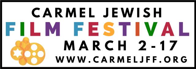 Carmel Jewish Film Festival