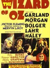 wizard_oz_movieposter.jpg