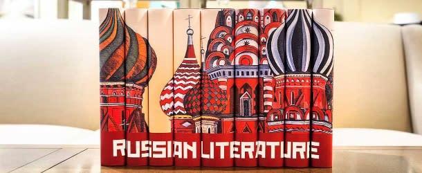 Russian Literature stacked books from Juniper Books