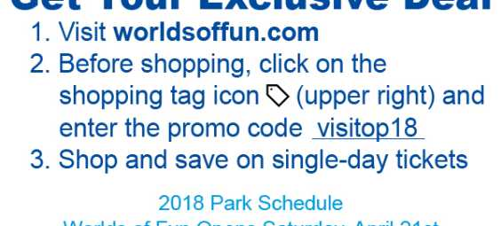 Worlds of Fun Visit OP 2018 Discount