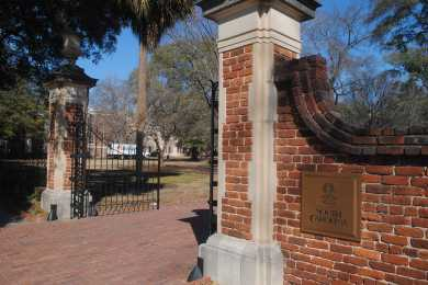 UofSC Horseshoe Entrance