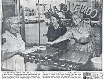 Coney Island 1926 Visit Wichita