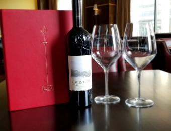 Siena - Winner of Wine Spectator Award