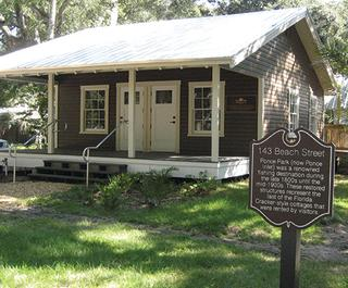 Ponce Inlet Historical Museum 1
