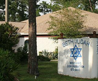 Beth Judah Messianic Congregation