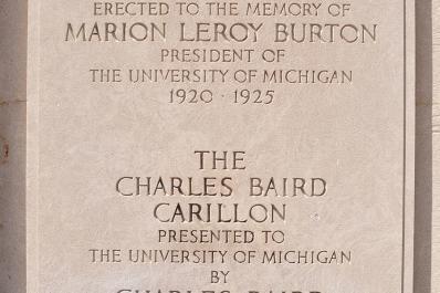 Charles Baird Carillion