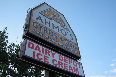 ahmos-gyros.jpg