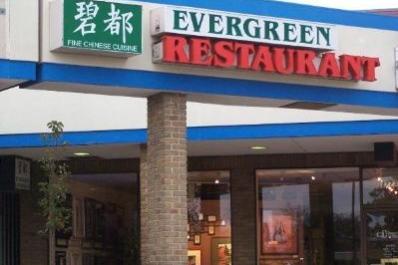 evergreen-resaurant.jpg