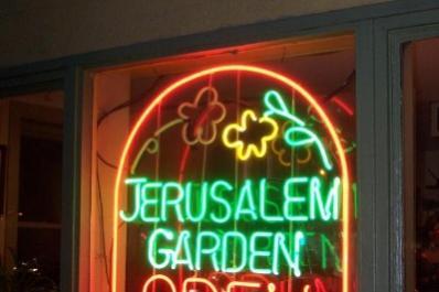 jerusalem-garden.jpg