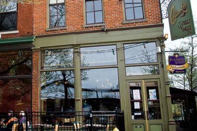 Columbia Street West.jpg