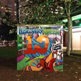 Discovery Green Gonzo