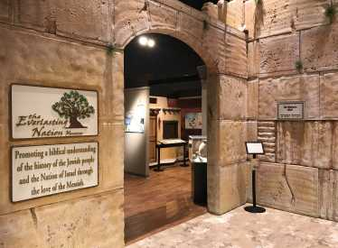 Everlasting Nation Museum