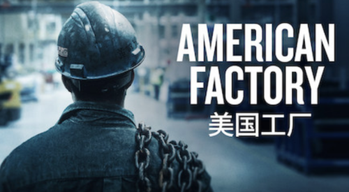 american factory