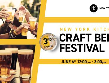 3RD ANNUAL NYK CRAFT BEER FESTIVAL