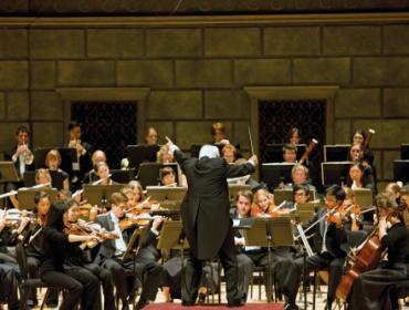 Eastman Philharmonia: Student Conductors