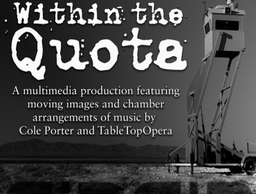 Keybank Rochester Fringe Festival: Within the Quota
