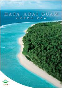 Hafa Adai Guam cover