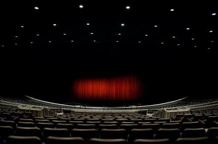 Texas Hall Balcony Seating