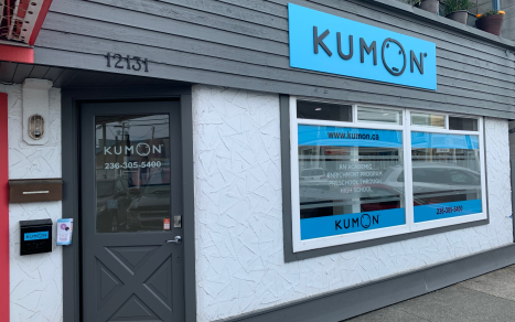 Kumon Steveston Exterior