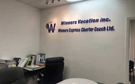 Winners Vacation Office