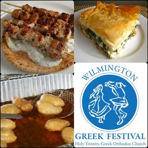 Greek Fest Collage