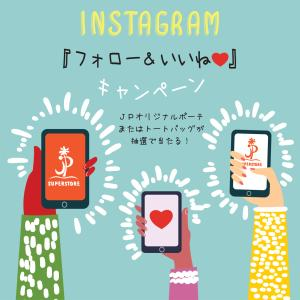 JPinstapromotion