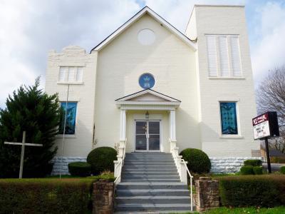 St Paul AME Church