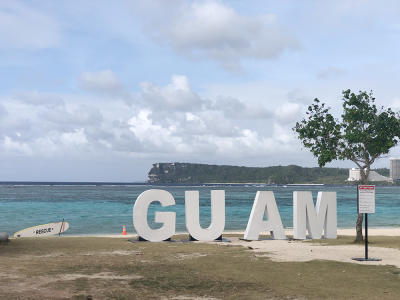 weeklyguam0410
